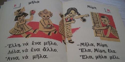 Cyprus's School holiday calendar