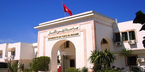 Tunisia's School holiday calendar